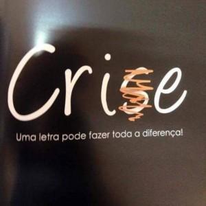 Crie ou crise